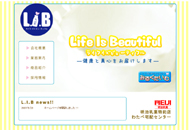 株式会社 Life Is Beautiful 様